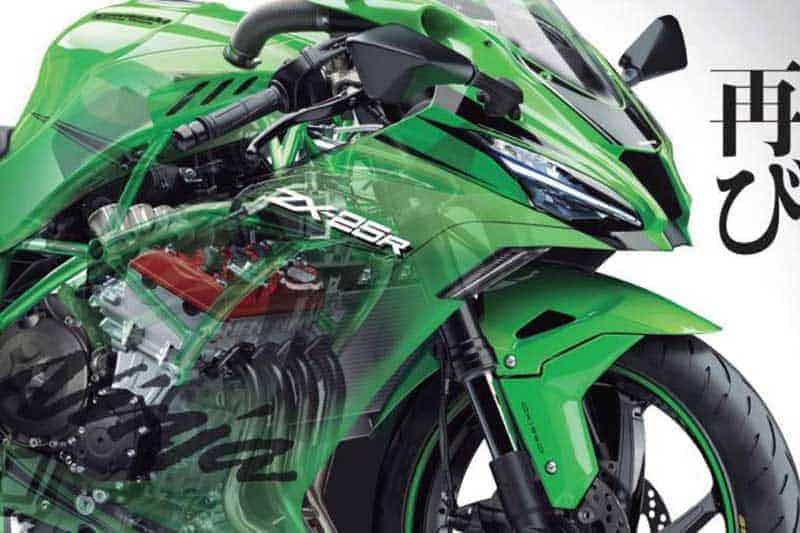 ว๊าวว... Kawasaki ZX25-R พิกัด 250 ซีซี เครื่อง 4 สูบ กวาดเรดไลน์ได้สูงถึง 20,000 รอบ | MOTOWISH 1