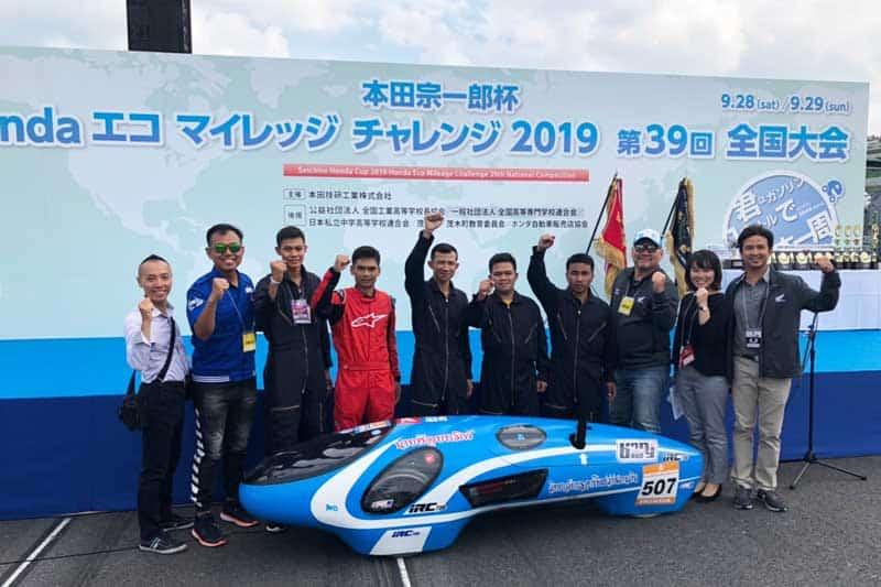 เด็กไทยสร้างชื่อกระหึ่มญี่ปุ่น 3 ปีซ้อน!! คว้าแชมป์รถอีโค่ ทำสถิติประหยัดน้ำมัน 2,048.17 กม./ลิตร | MOTOWISH 3