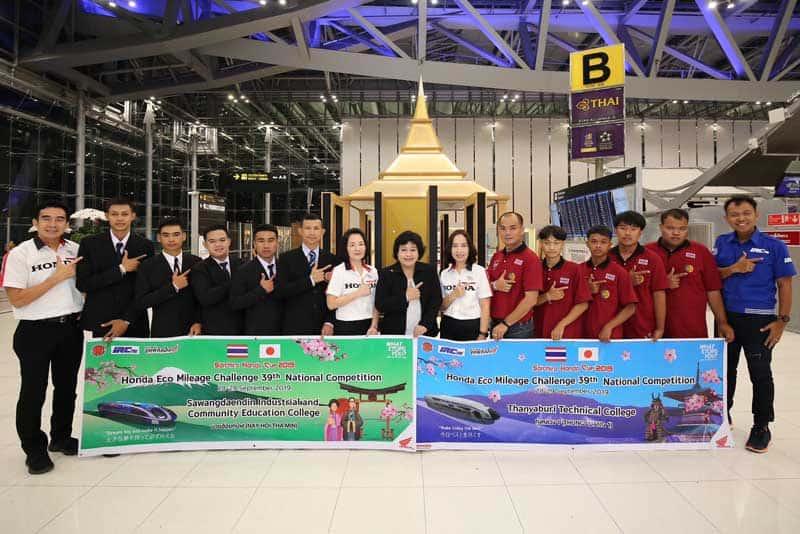 เอ.พี. ฮอนด้า ร่วมส่งทัพเยาวชนอาชีวะไทย ลุ้นคว้าชัยการแข่งขันรถประหยัดเชื้อเพลิงระดับนานาชาติ   MOTOWISH 1
