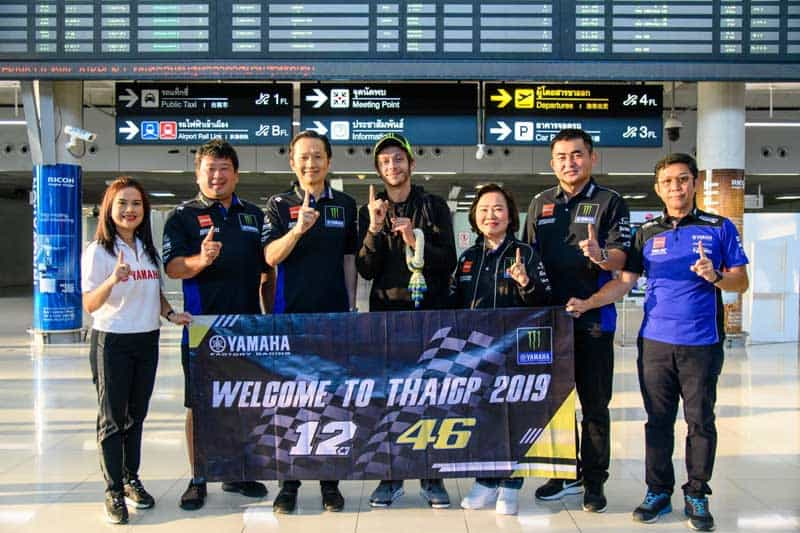 """""""รอสซี่"""" ถึงไทยแล้วพร้อมลุยศึก ThaiGP 2019 ผู้บริหารไทยยามาฮ่าพร้อมแฟนมอเตอร์สปอร์ตต้อนรับคึกคัก   MOTOWISH 2"""