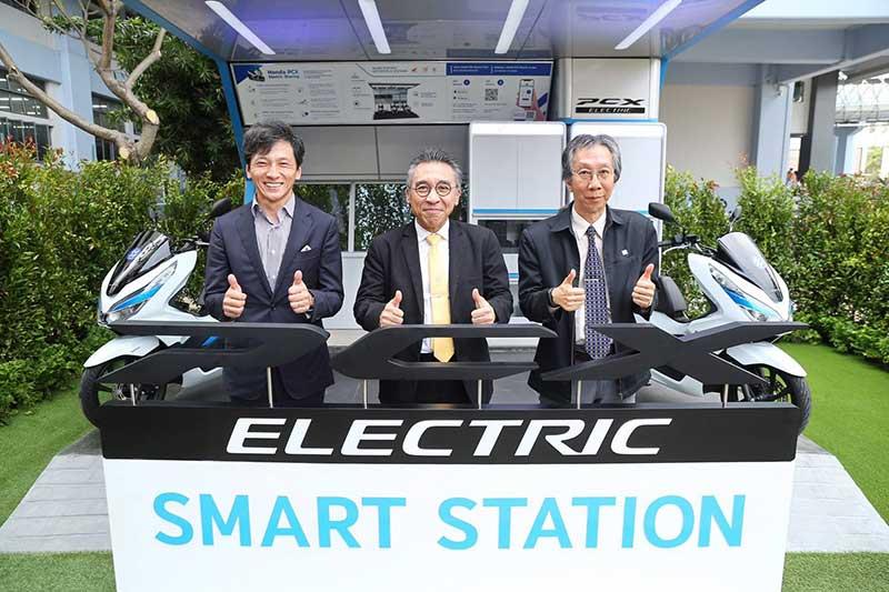 เอ.พี. ฮอนด้า ยกระดับด้านรถจักรยานยนต์ไฟฟ้า เปิดตัว PCX Electric Smart Station ศึกษารูปแบบ EV Sharing ครั้งแรกในไทย | MOTOWISH 2