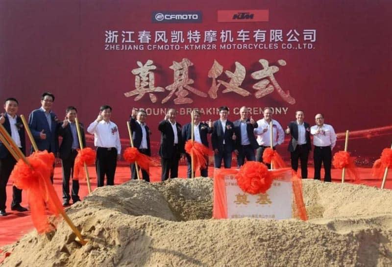 KTM จับมือ CFMoto เพิ่มฐานผลิตรถจักรยานยนต์ในจีน | MOTOWISH 1