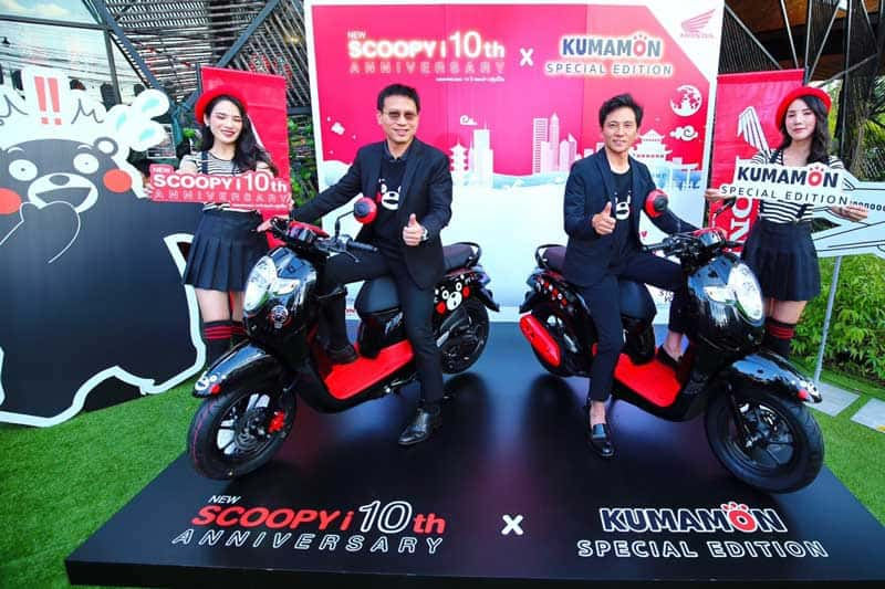 ฮอนด้าเปิดตัว New Scoopy i Kumamon Special Edition ฉลองครบรอบ 10 ปี ในเมืองไทย | MOTOWISH 4