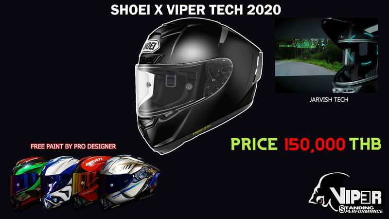 หมวกกันน็อคไฮเทค SHOEI X Viper Tech 2020 เสียเงิน 150,000 บาท ได้อะไรบ้าง!! | MOTOWISH 2