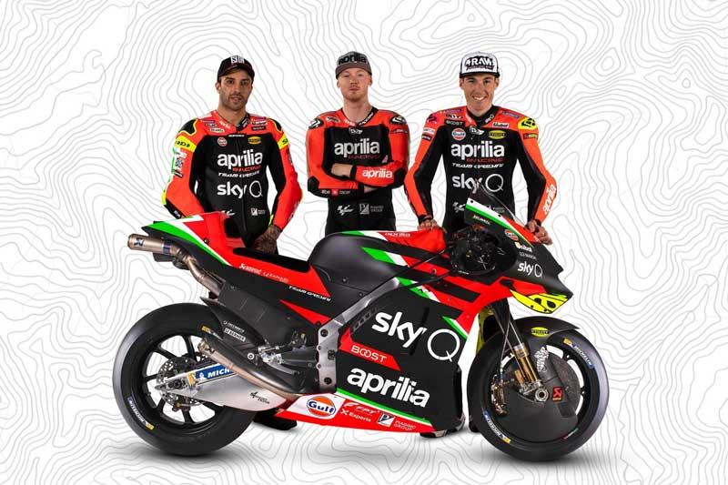 Aprilia เปิดตัวทีมแข่ง MotoGP 2020 พร้อมตัวแข่ง RS-GP อัพเกรดให้แรงกว่าเดิม | MOTOWISH 1