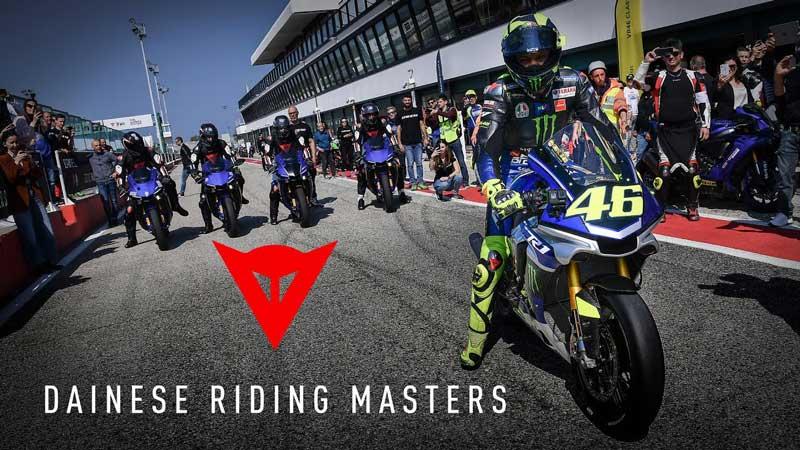 "Dainese เปิดประสบการณ์ Riding Master Experience ติวเข้มโดย ""วาเลนติโน่ รอสซี่"" | MOTOWISH 2"