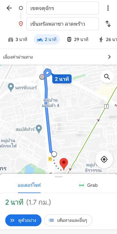 Google Map ฉลอง 15 ขวบ อัพเดทยิ่งใหญ่เอาใจเหล่าไบค์เกอร์มากขึ้น | MOTOWISH 1
