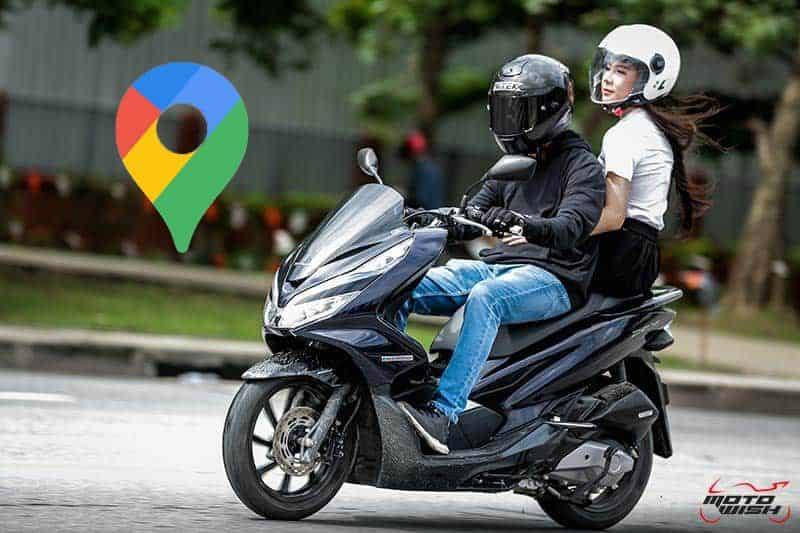 Google Map ฉลอง 15 ขวบ อัพเดทยิ่งใหญ่เอาใจเหล่าไบค์เกอร์มากขึ้น | MOTOWISH 5