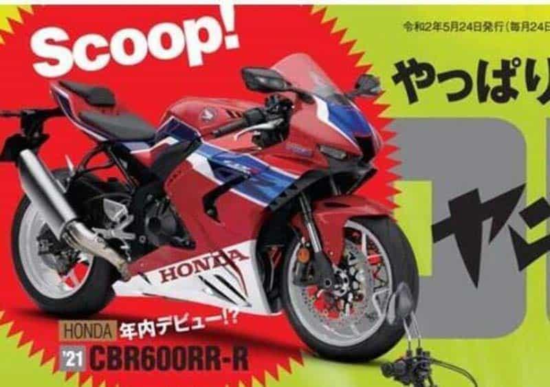 Honda จะเปิดตัว CBR600RR-R 2021 จริงหรือไม่ ?