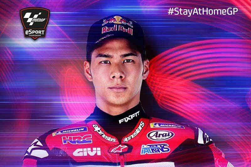 MotoGP Virtual Race Round 2 2