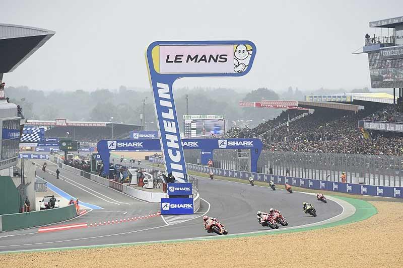 MotoGP สนามเลอมังส์ ประเทศฝรั่งเศส เลื่อนไม่มีกำหนด