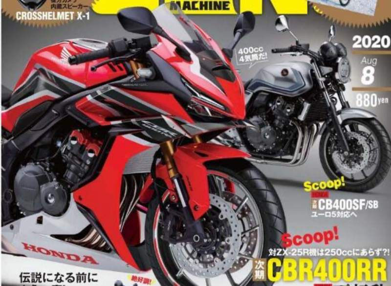 honda-cbr-400rr-young machine render-1