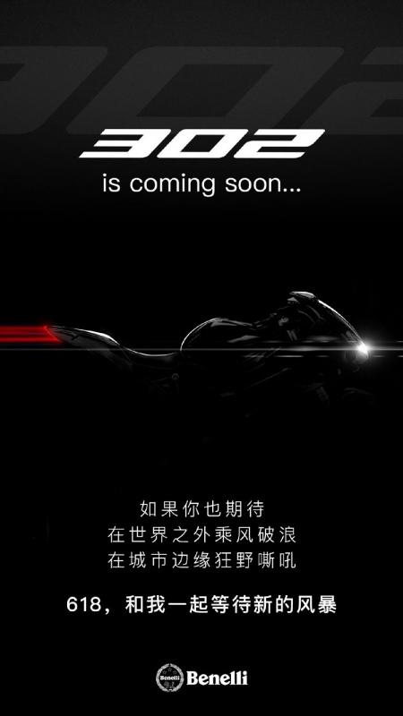 new-benelli-302r-teaser
