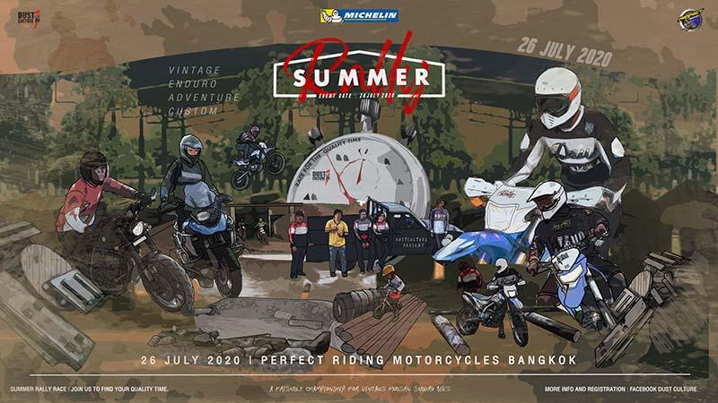 Michelin The Dust Summer Rally 8
