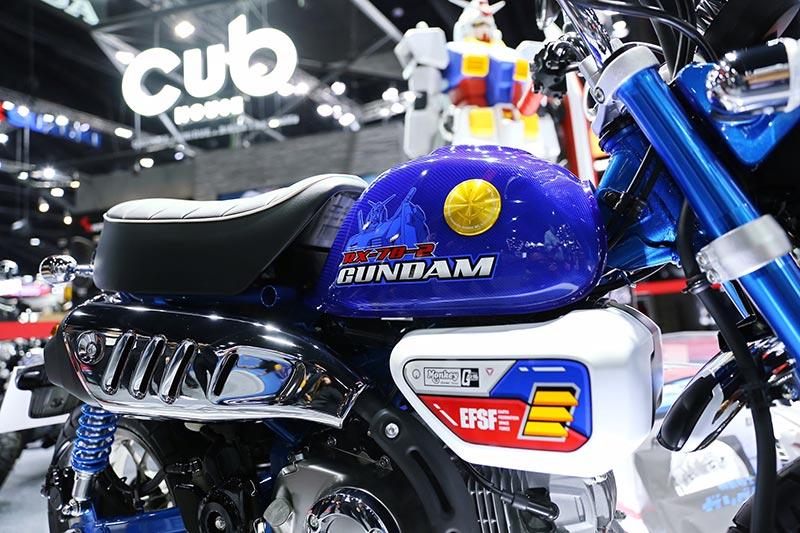 Honda Monkey Gundam 2 Motor Expo 2020