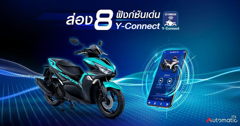 Yamaha Y connect