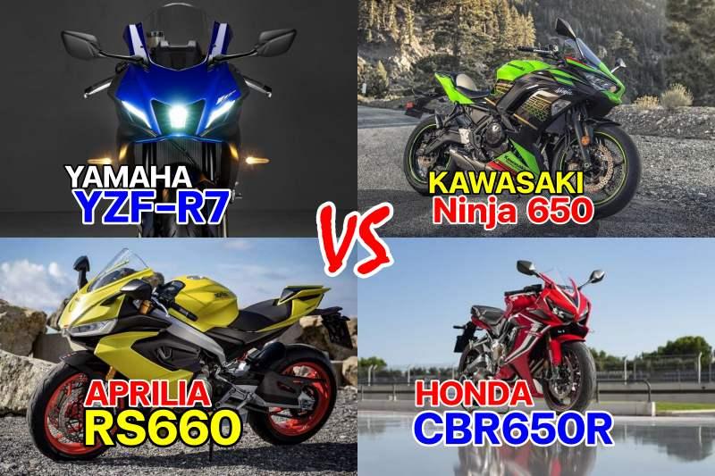 เปรียบเทียบสเปค Yamaha R7 VS Kawasaki Ninja 650 VS Aprilia RS660 VS Honda CBR650R-1