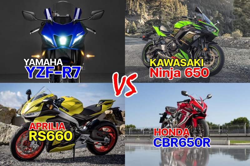 เปรียบเทียบสเปค Yamaha R7 VS Kawasaki Ninja 650 VS Aprilia RS660 VS Honda CBR650R-4