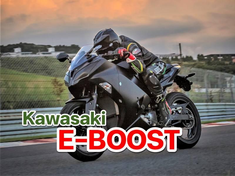 Kawasaki trademark e boost-3
