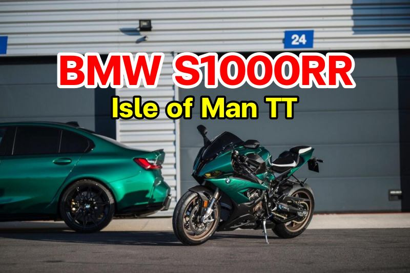 bmw s1000rr isle of man tt-1