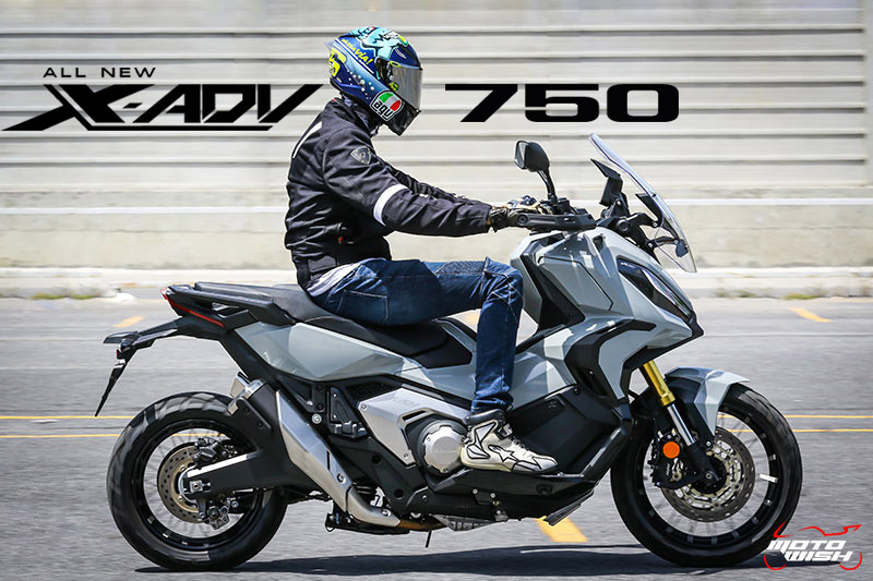 Review-Honda-New-XADV750-2021-Cover-Page-side