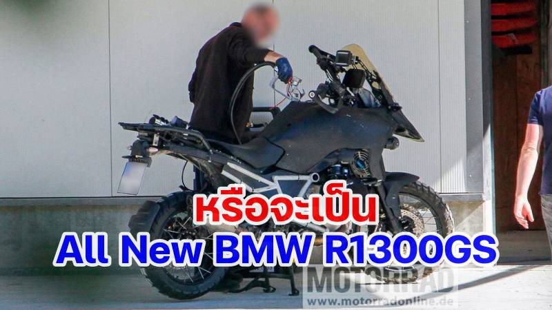 BMW-R1300GS-1