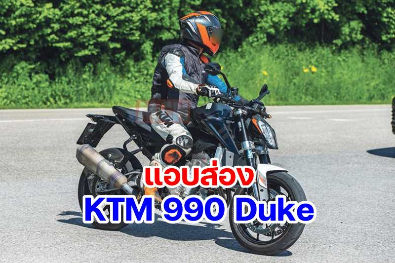 KTM-990-Duke-1