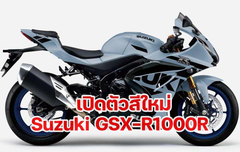 Suzuki gsx-r1000r matte grey-2