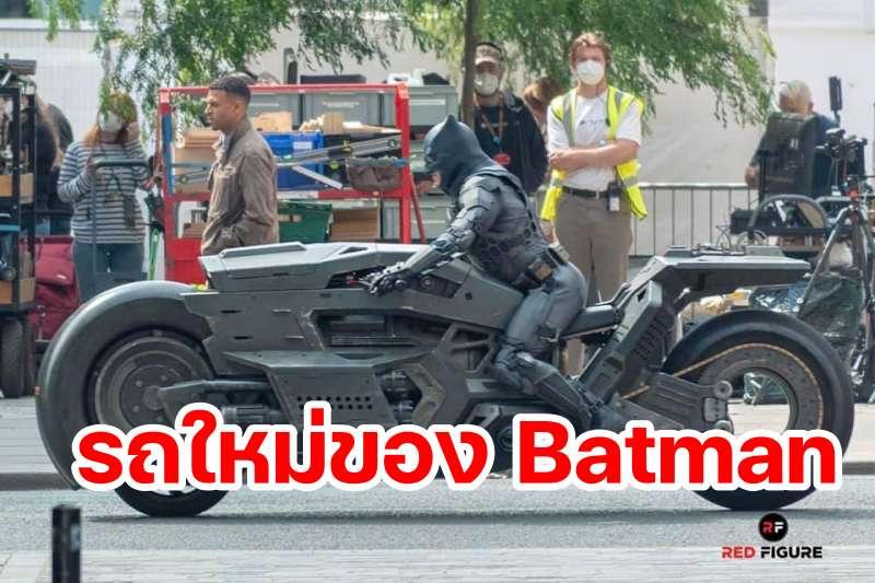 batman motorcycle-1