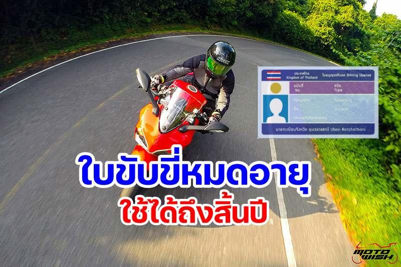 Driver license-1