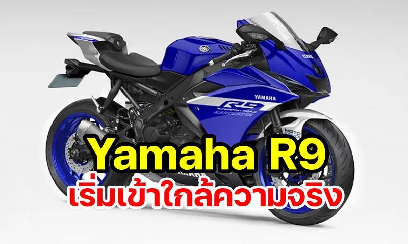 Yamaha R9 Render-1