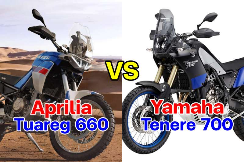 compare aprilia tuareg 660 vs yamaha tenere 700