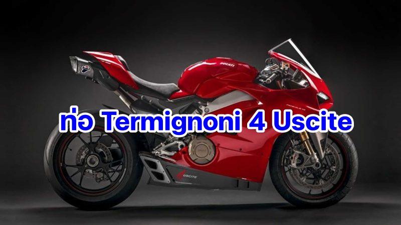 termignoni-4-uscite-exhaust-system-ducati-panigale-v4---main