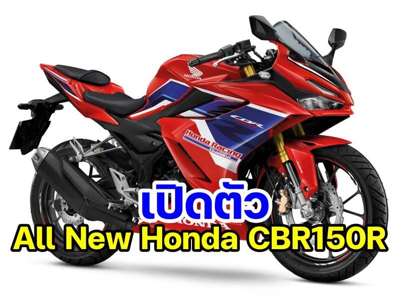 all new honda cbr150r-1