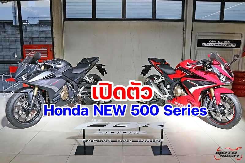 Honda 500 Series-1