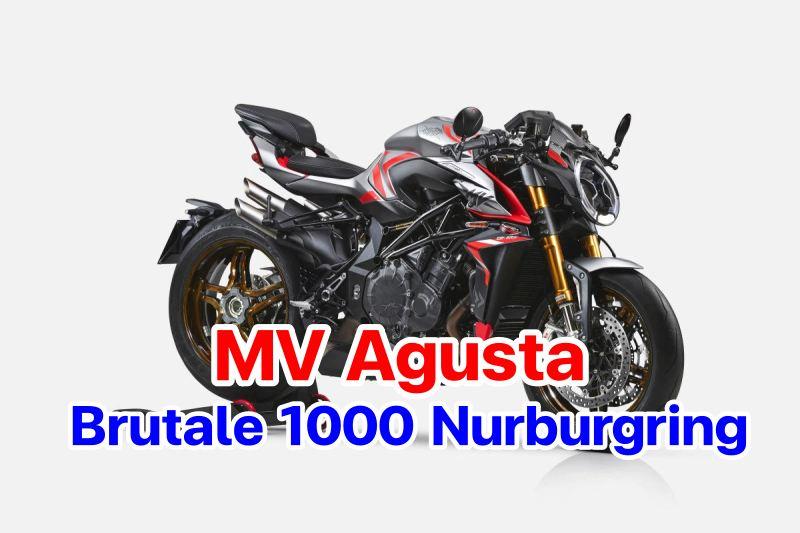 mv-agusta-brutale-1000-nurburgring-1